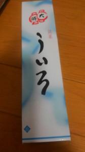 KIMG0088