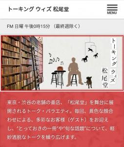 Screenshot_20180211-124831_1